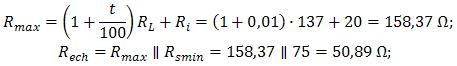 form%2041%2042.JPG