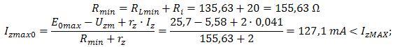form%2047.JPG